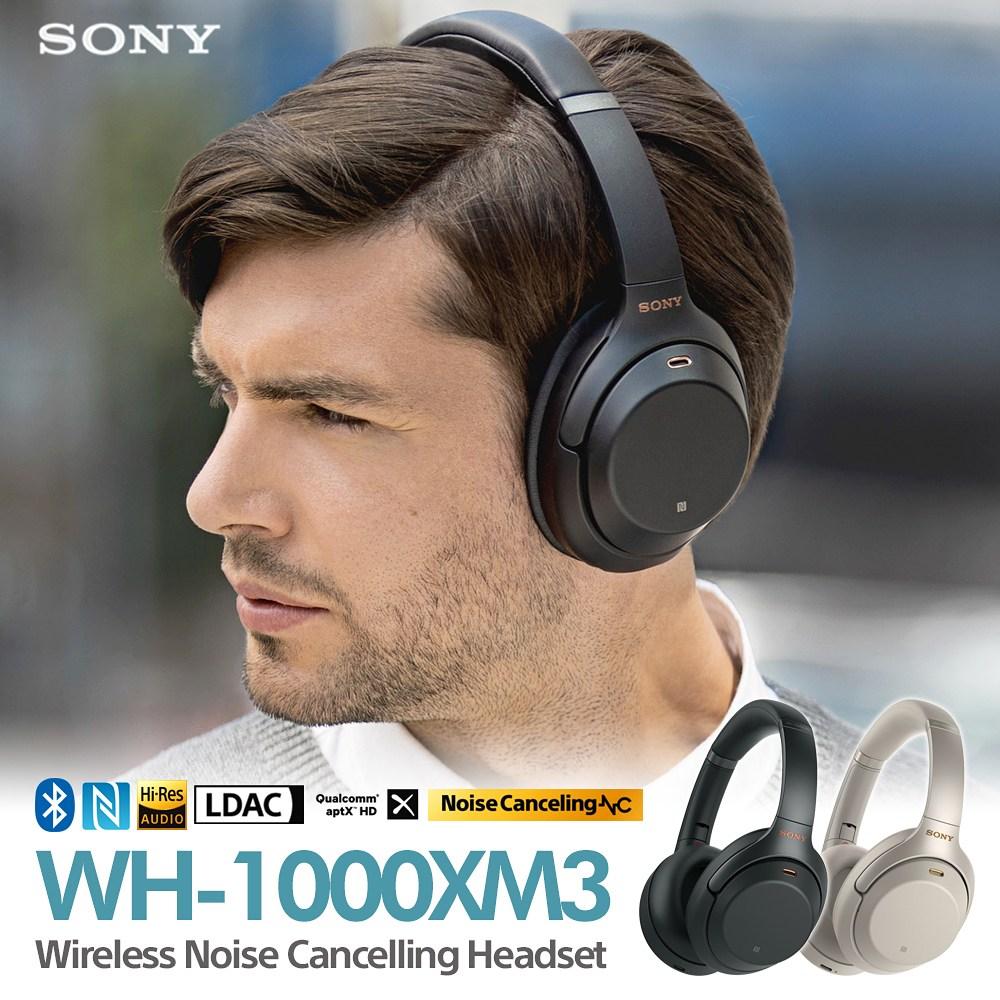 소니 WH-1000XM3 블루투스 무선 헤드폰, 블랙카퍼