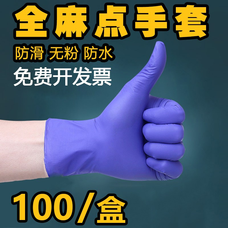 고무장갑 전마 보호 탄력 라텍스 일회용 치과의사 미끄럼방지액 가정용 실험실 pvc장갑, T17-라텍스(아이보리 스몰사이즈 고탄력)S, 기본