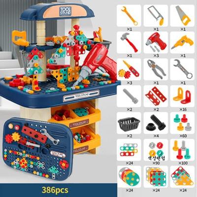 브레인포 공구놀이세트 작동완구 역할놀이 전동드릴유아장난감, 06-블루작업대386pcs