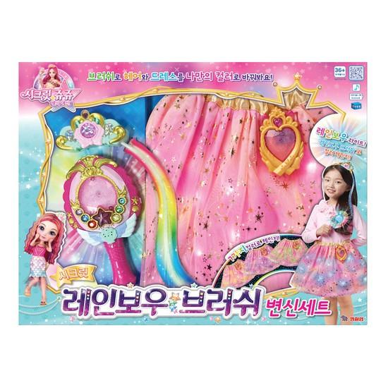 시크릿 쥬쥬 별의여신 시크릿 레인보우 브러쉬 변신세트