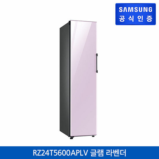 [삼성] 비스포크 냉장고(변온) 1도어 키친핏 RZ24T5600APLV (240) 글램 라벤더, 단일상품