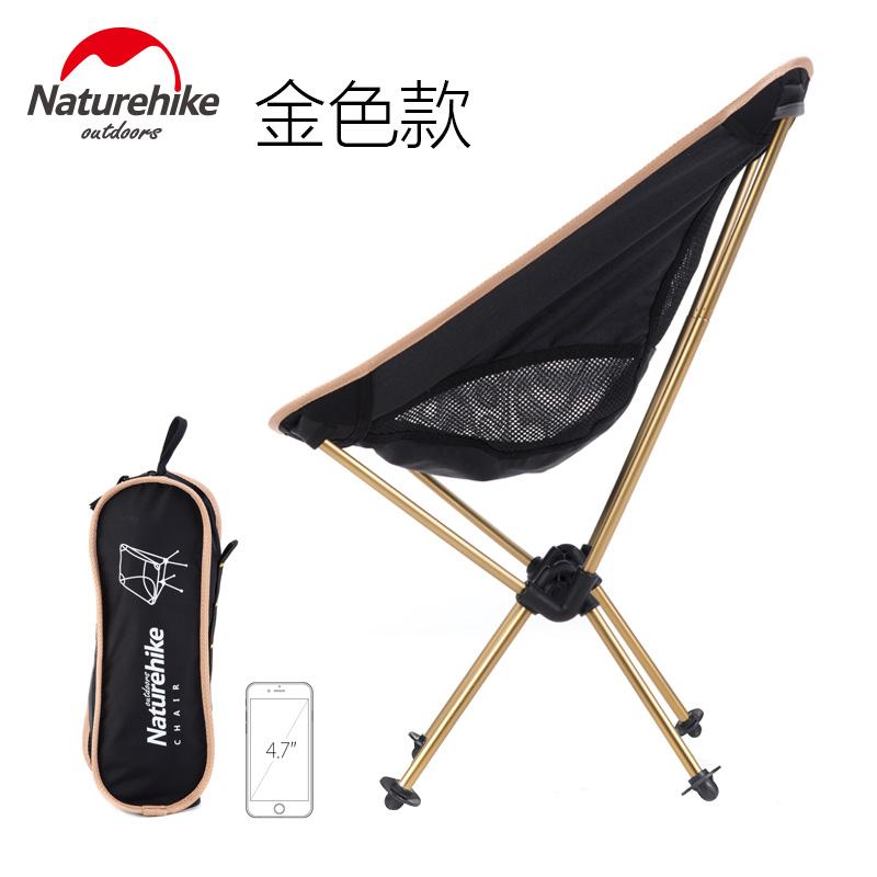[JS멀티샵] 휴대용 접이식 초소형 간편 편안 캠핑 의자 낚시, 1. 블랙 골드 S