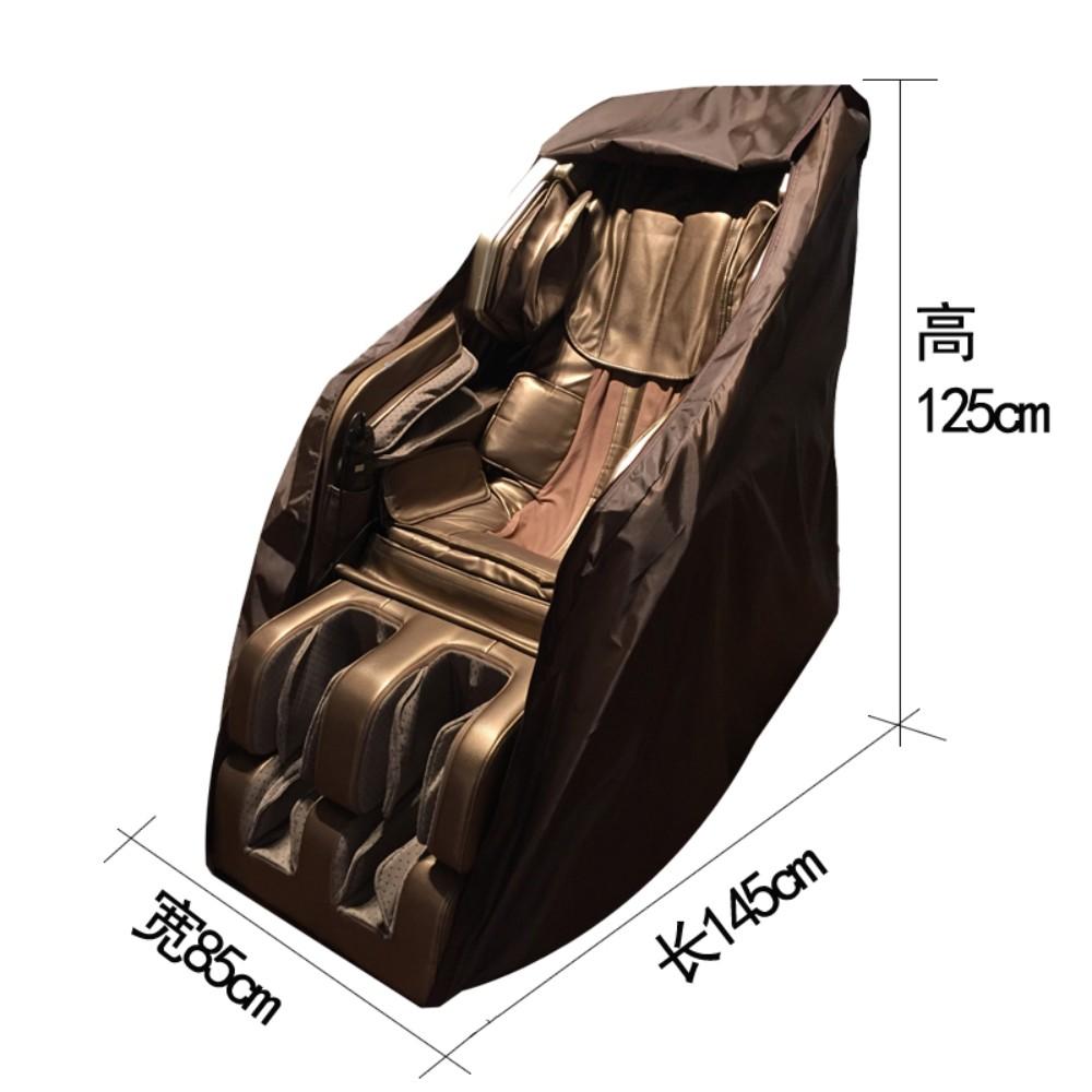 가정용 안마의자 보호 커버 카바 덮개 전신안마기 방수 스크래치 방지, (지퍼형) 도톰한 브라운 (POP 5702387504)