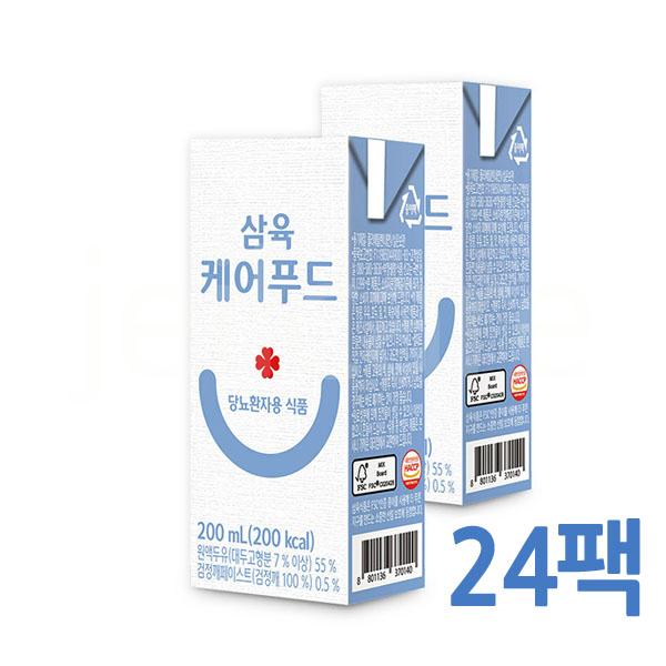 삼육 케어푸드 당뇨환자용 식품 200ml 영양식, 24팩