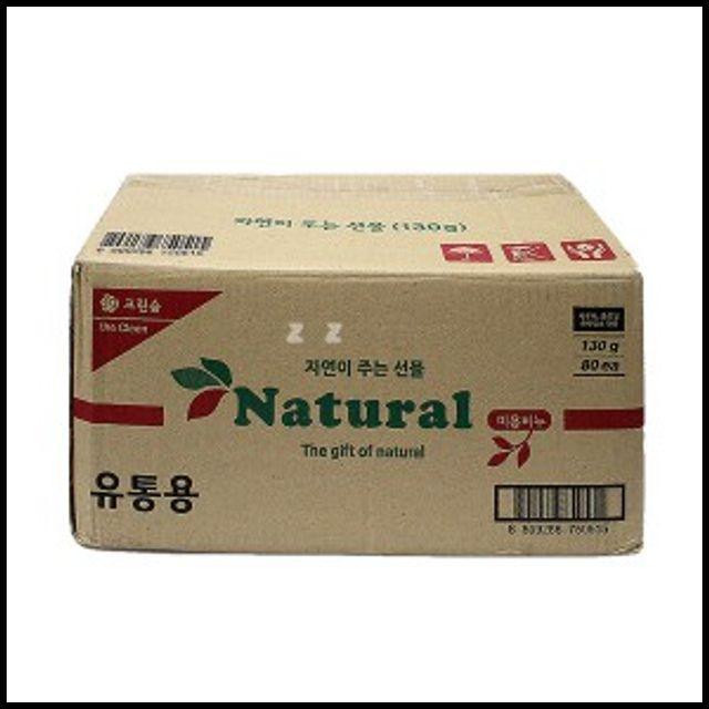 OT 샤인빈 화이트 비누 욕실비누 업소용비누 목욕탕 한박스(80개) 미용비누 어성초비누, OWTD 1