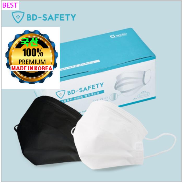 국산 제조 bd-safety 1회용 3중필터 마스크 화이트, 50개, 1통