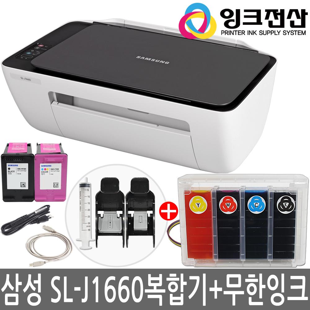 삼성전자 SL-J1660 잉크젯복합기+무한잉크프린터기, 옵션) 삼성 SL-J1660 복합기 + 무한공급기 완벽설치
