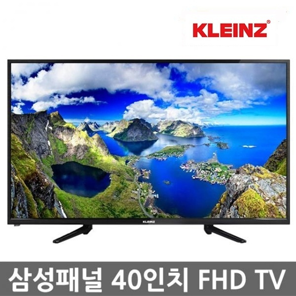 라온하우스 [클라인즈] 프리미엄 스탠드형 텔레비전 tv/티브이/TV/40인치/FULL HD TV/무결점, 스탠드 625569, 자가설치