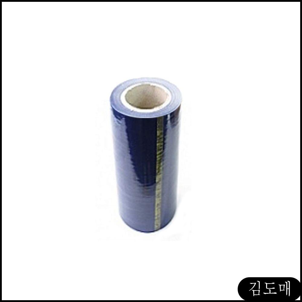 KDM 청색 보호 테이프 45mic 500mm 상품포장 150M 재단 250mm 2개