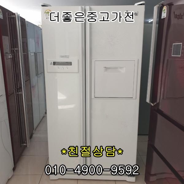 특가! 중고 양문형냉장고 삼성 엘지 대우, 750리터급양문형-고급형