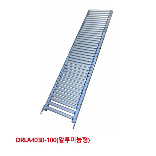 MDT8669 대화콘베어 롤러컨베이어 DRLA4030-100알루미늄형 DRLA4030-100/콘베어/5670141/대화
