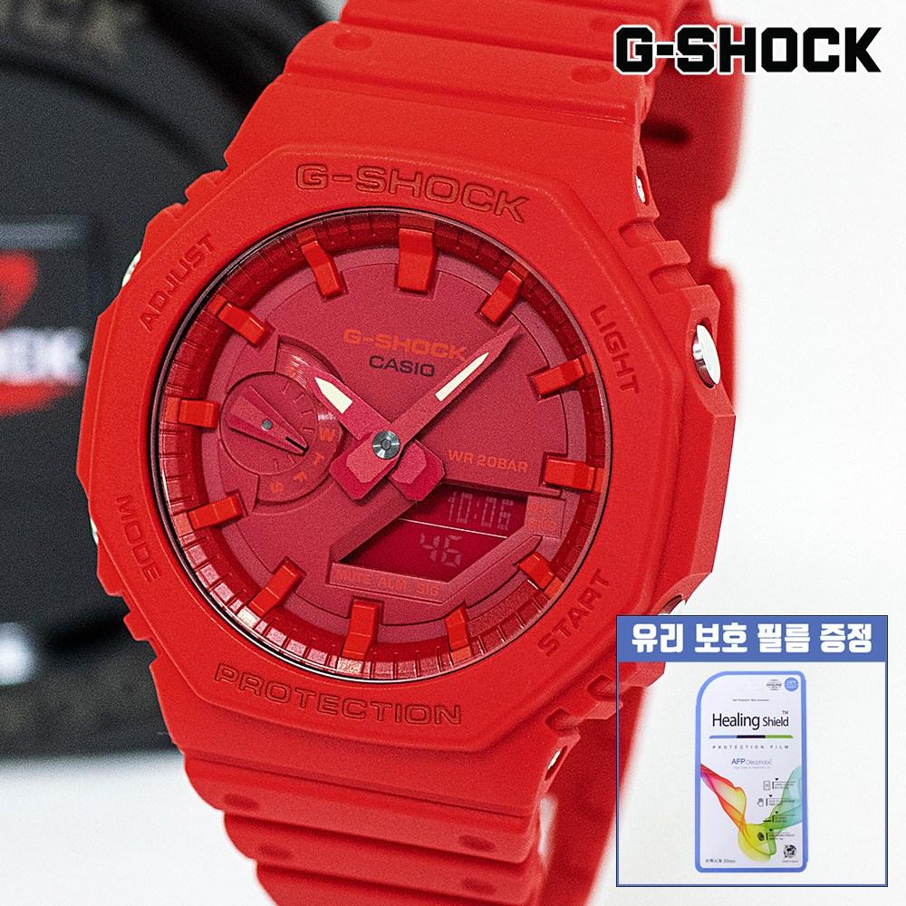 지샥 [G-SHOCK]GA-2100-4ADR 지얄오크 카본 레드 전자 시계 보호필름 증정 백화점 AS 가능