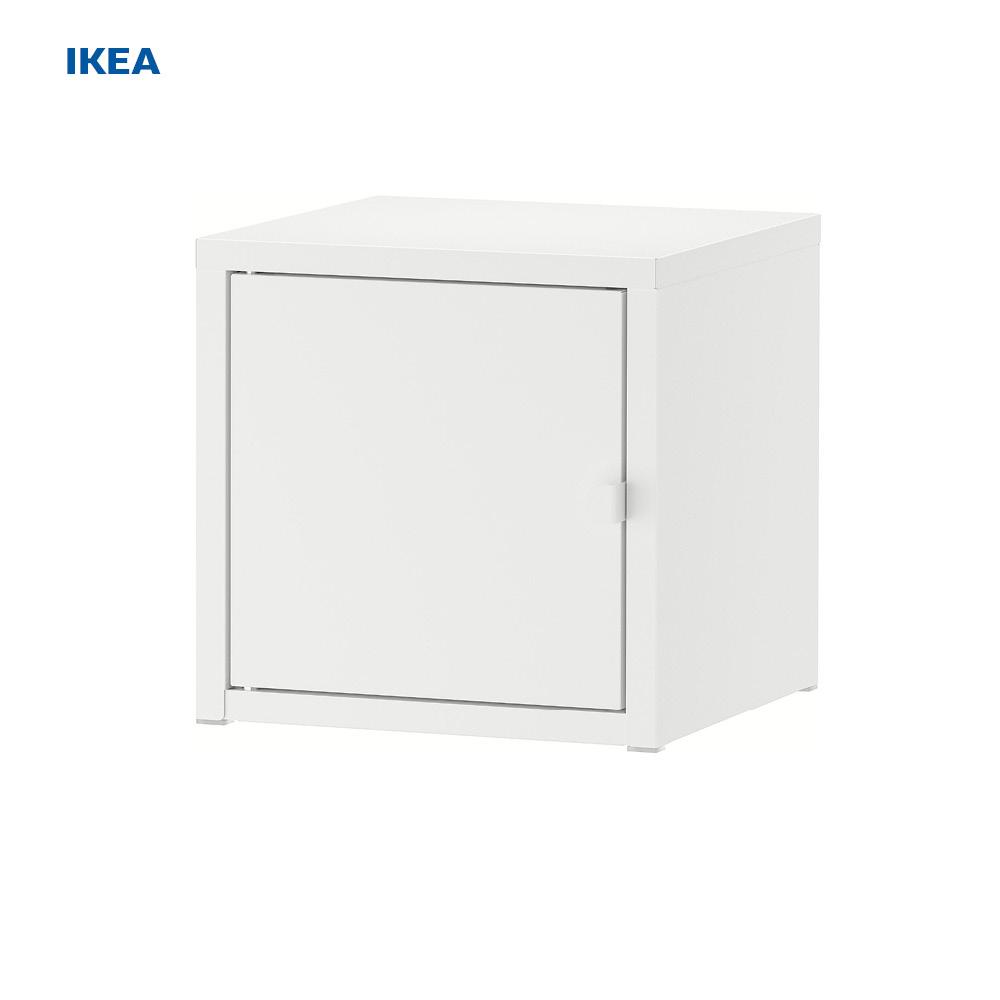 이케아 LIXHULT 캐비넷 다용도수납장 무료배송 [이케아정품]