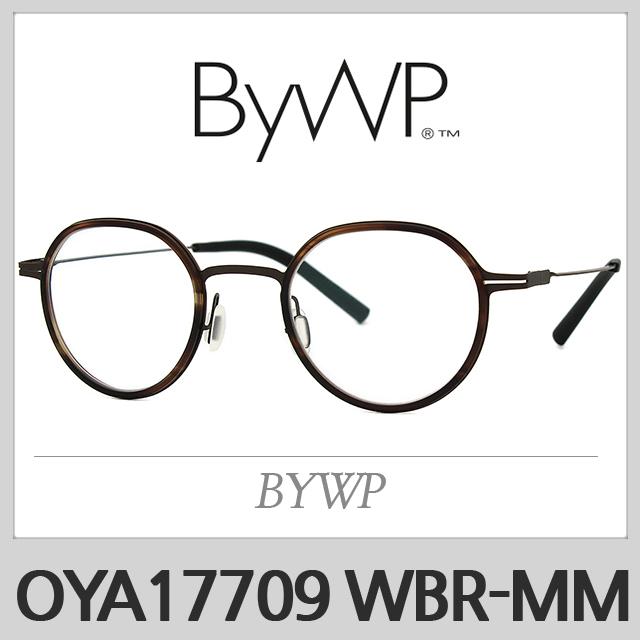 볼프강프로쉐 안경테 ByWP OYA17709 WBR-MM 울프강프록쉐