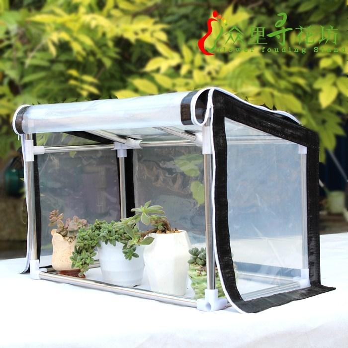 가정용 베란다 다육이 비닐하우스 온실 마당 소형 미니 조립식 실내 만들기 심기 diy, 길이 60 너비 30 높이 30-40 개