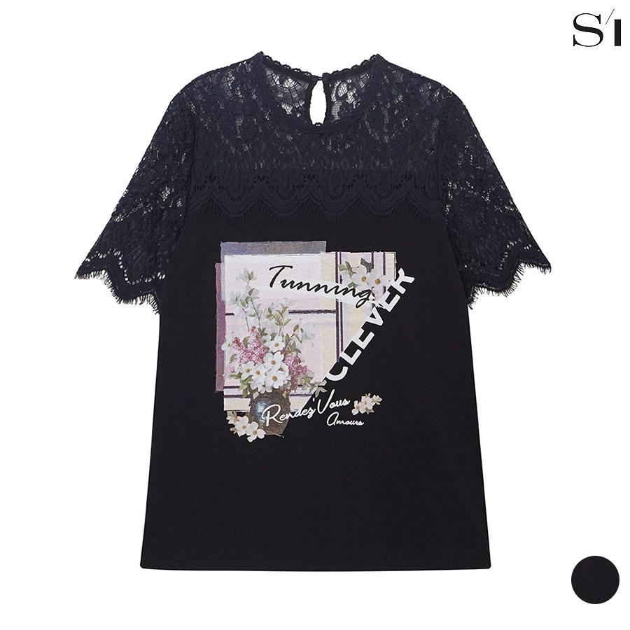 씨 레이스 배색 레터링 티셔츠 (SWIBH2803)