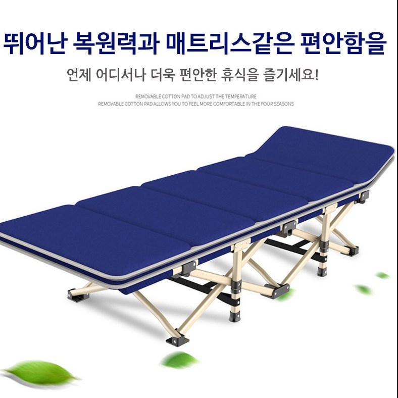 헴가몰 편한 프리미엄 캠핑용라꾸라꾸 간병인침대 사무실라꾸라꾸 접이식침대, 네이비