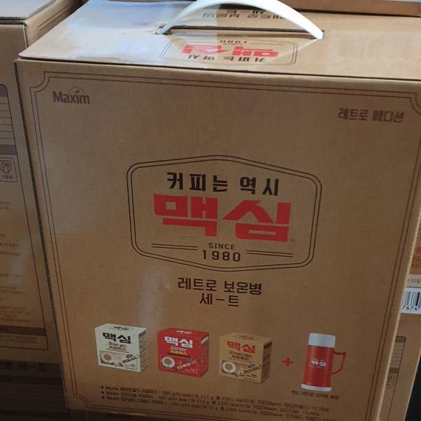 맥심 커피믹스 레트로 보온병 에디션 세트 150t, Retro Set, 단일상품