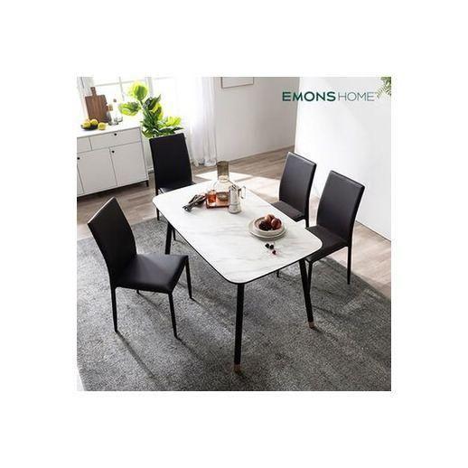뮤즈 이태리세라믹 화이트 4인식탁세트(의자4), 블랙_초코브라운4