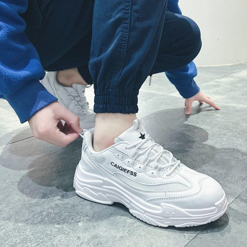남성 에어맥스 신발 러닝화 운동화 어글리슈즈