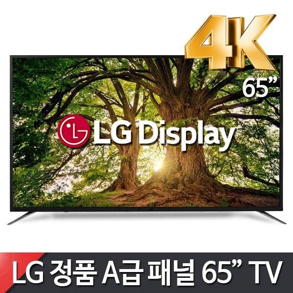 TNMTV 65인치TV 4K UHD 대화면 LED TV LG IPS패널, 기사설치, 스탠드형