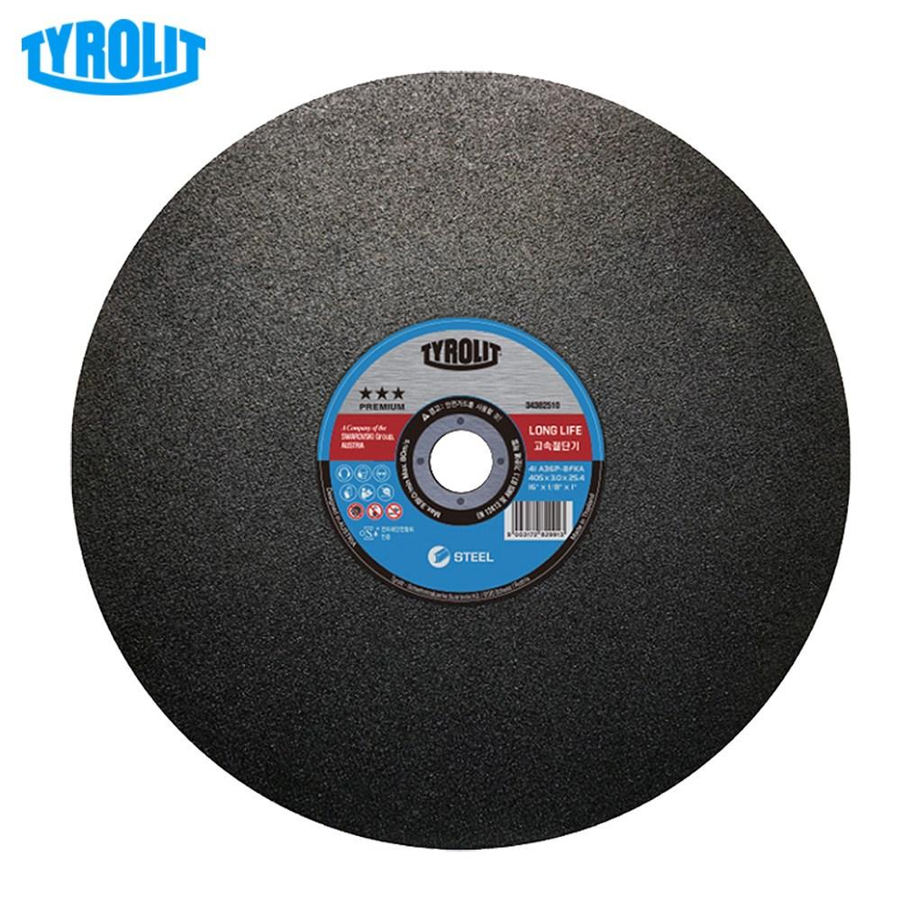 티롤릿 34382509 절단석  405mm (POP 4395358760)