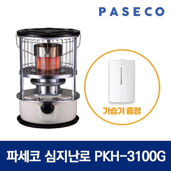 파세코 심지난로 PKH-3100G+가습기 석유난로 캠핑난로, 단일상품