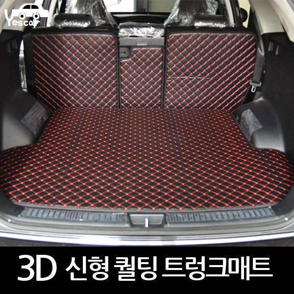 예스카 신형 NEW 퀼팅가죽 3D트렁크매트 뒷열커버 풀셋트, 기아자동차-쏘렌토MQ4 4세대 5인승 세트 블랙X화이트
