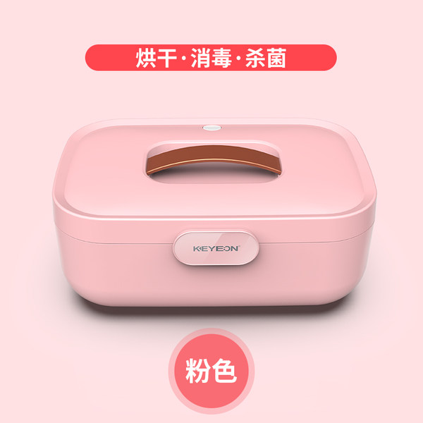 모위 마스크건조기 UV LED 살균소독기, 핑크
