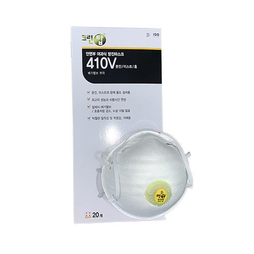 에버그린 410v 1급 방진마스크 (20매), 20매