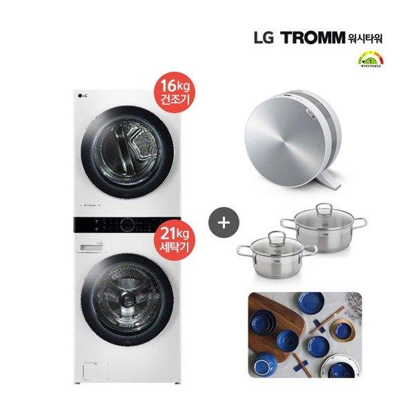 [엘지전자] ○LG TROMM 워시타워 세탁건조기 릴리 화이트 W16WT [세탁 21kg/, 상세 설명 참조