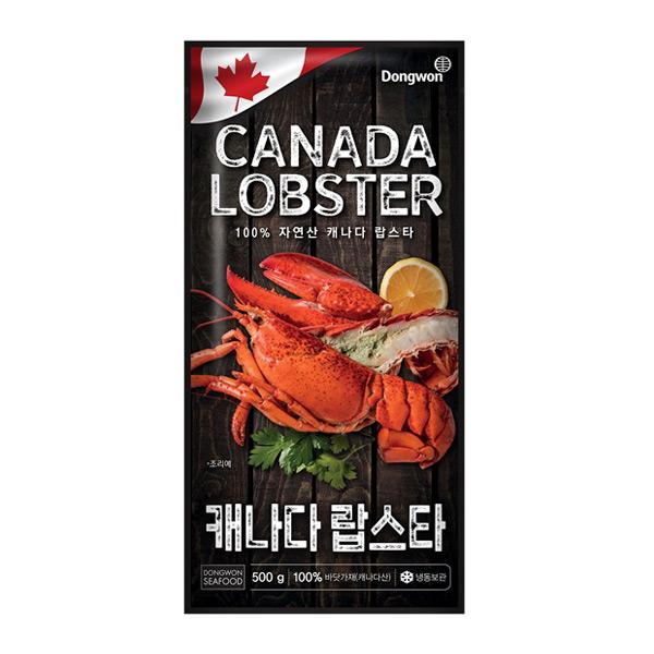 [동원산업] 캐나다 자숙 랍스터 500g *3마리, 상세 설명 참조, 상세 설명 참조, 상세 설명 참조