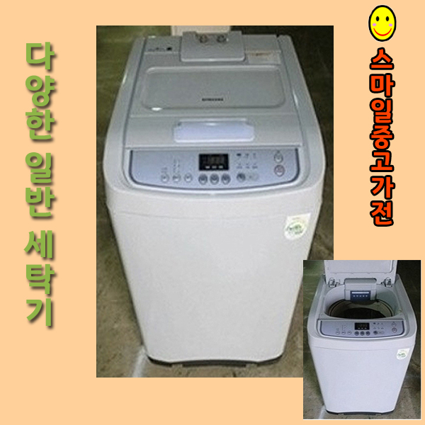 삼성 10KG 중고 일반세탁기 소형 삼성세탁기삼성중고세탁기 중고가전 세탁기, 삼성중고통돌이세탁기