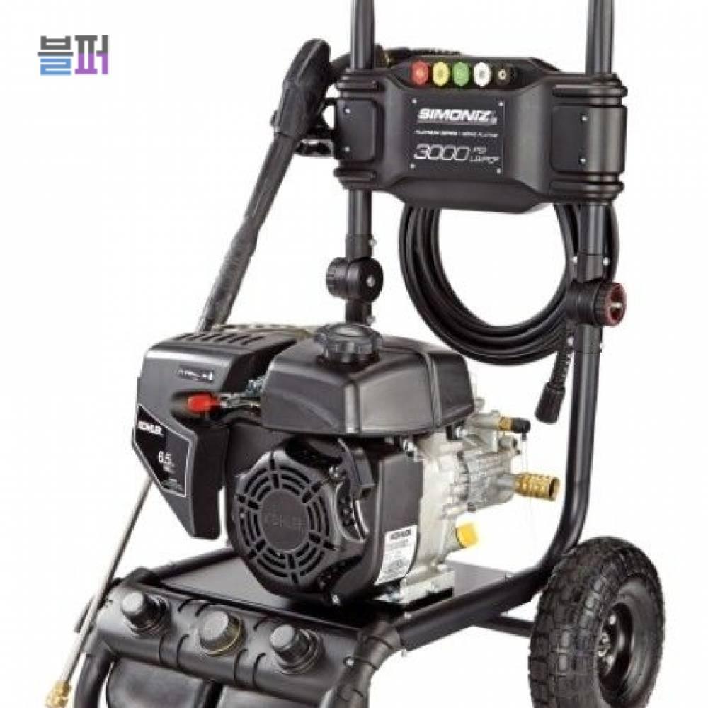 엔진고압세척기(자흡)HD-200S 건설현장 중장비 물탱크 6830224 엔진