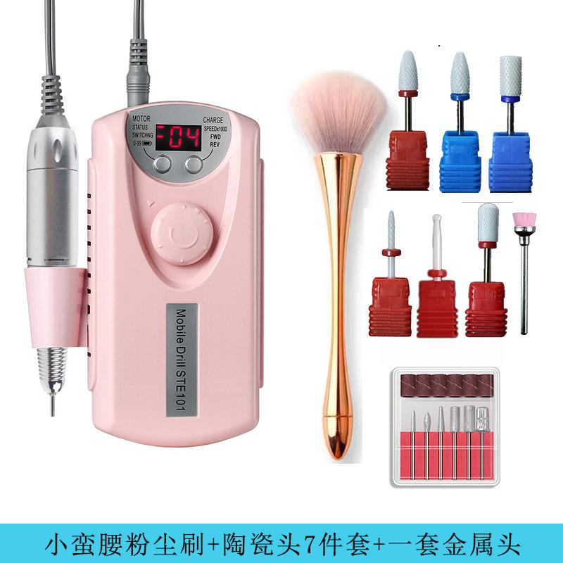 네일 드릴 발톱스케일링 큐티클제거기 젤네일 셀프 샌딩기 전동 휴대용 기계 네일케어 머신 도구, 핑크 패키지 3