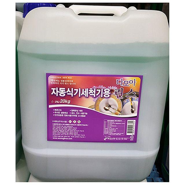 식자재 주방 위생 용품 식기세척기 린스 20L 구연산, 1개