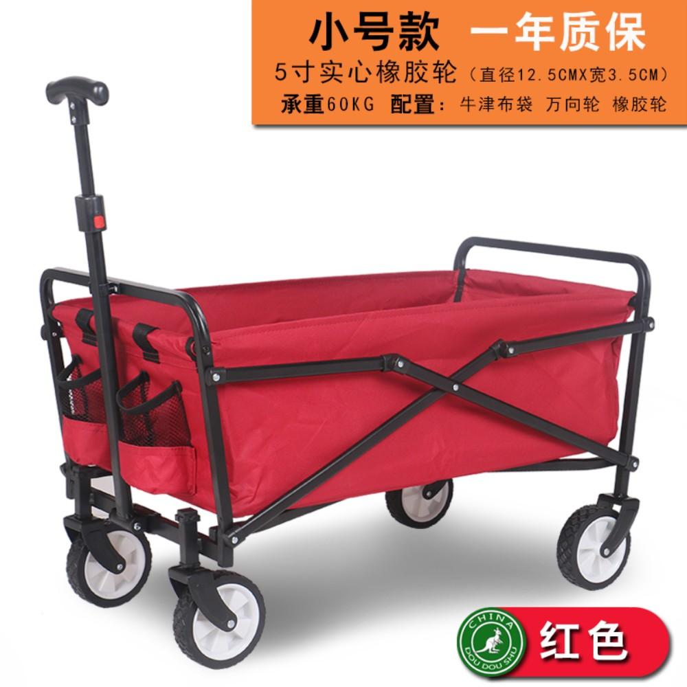 캠핑 텐트 트레일러 웨건 쇼핑 트롤리 애완동물 운송 휴대용 카트, 빨간