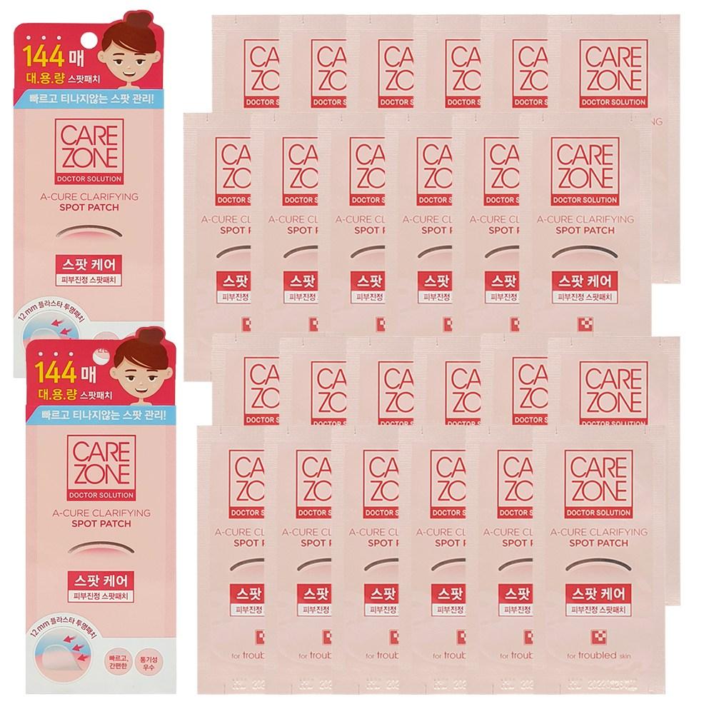 케어존 닥터솔루션 아큐어 스팟패치 12매+12매/대용량, 단일상품, 단일상품