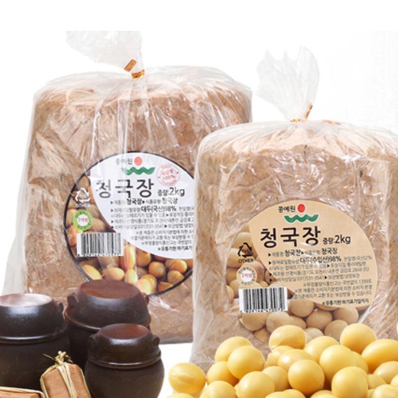 믿을수 있는 국내산 재료 전통 토속 장류, 국산콩 청국장2kg