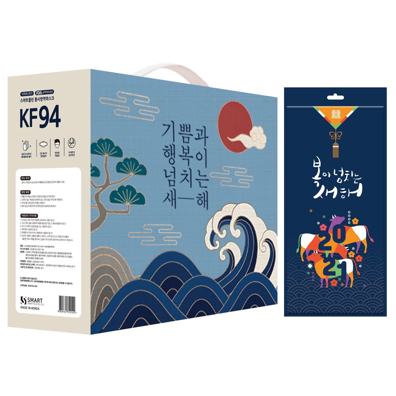 새해 선물용 스마트클린 KF94 마스크 대형 50매입 개별포장, 1박스