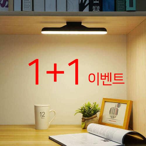 독서실책상용 스탠드 시력보호 무선, 화이트