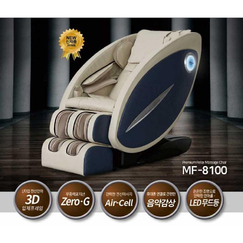 M&F 인클라우드 스마트 프로 안마의자 MF-8100 전신마사지 전신안마기 (POP 324379991)