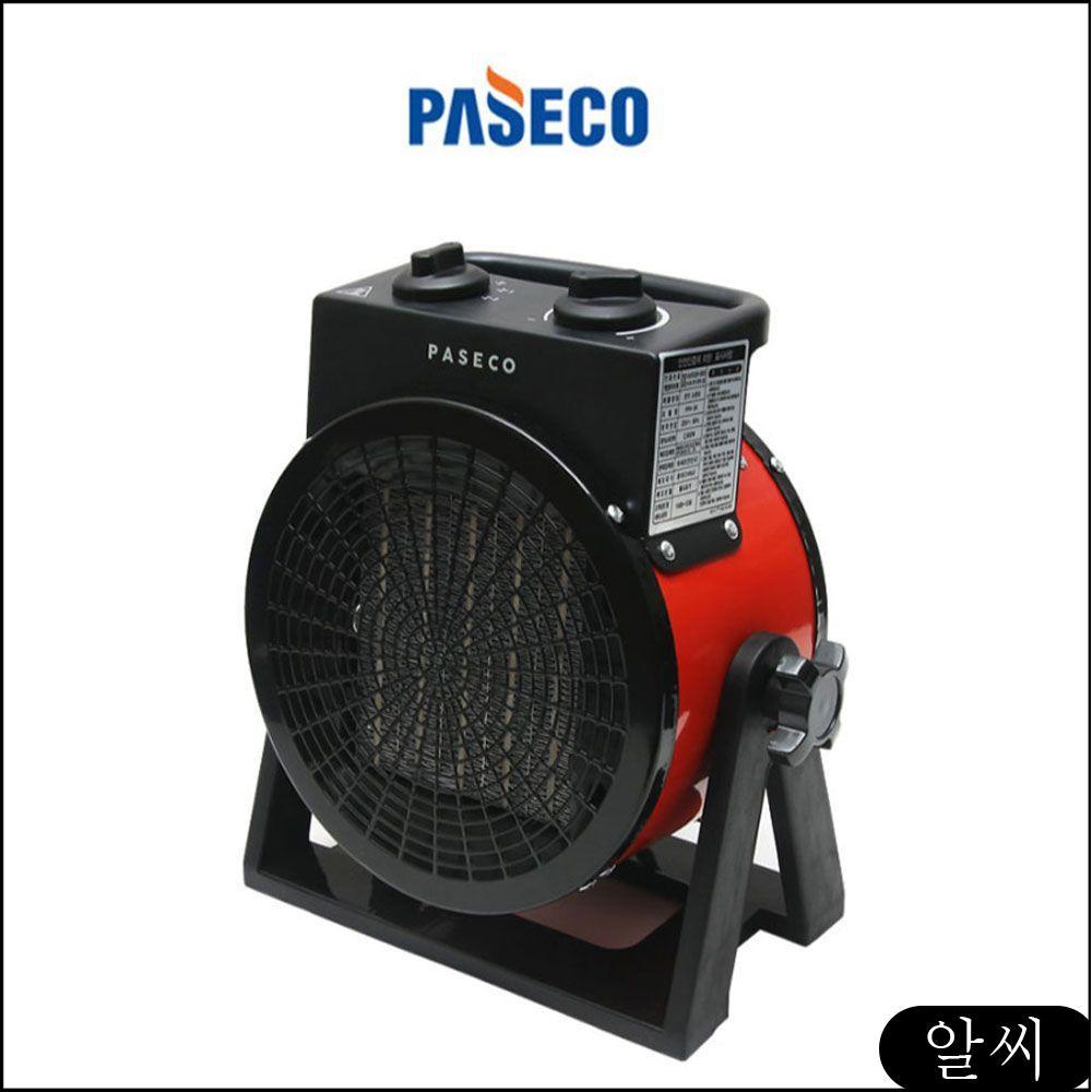 파세코_ 팬히터 전기난로 PPH-3K 캠핑용 전전형히터 캠핑히터 가정용욕실온풍기 rswx, RCMK 본상품선택