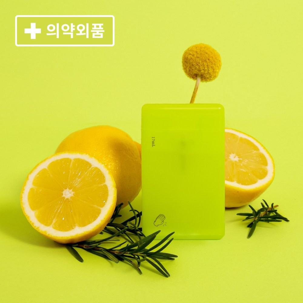 콜린스 휴대용 미니 향기 손소독제 a Card(카드형) 17ml 1p 5p, 시트러스 네온