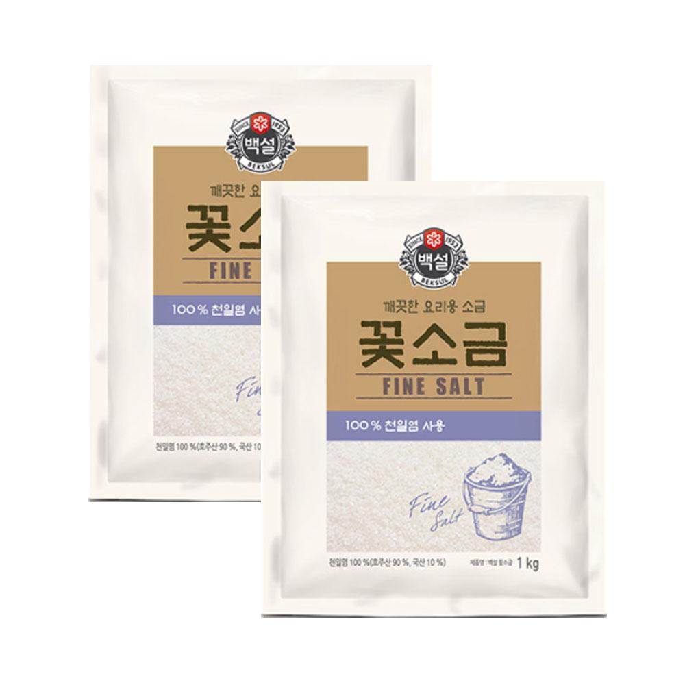 (상온)백설 꽃소금1kgx2개, 1세트
