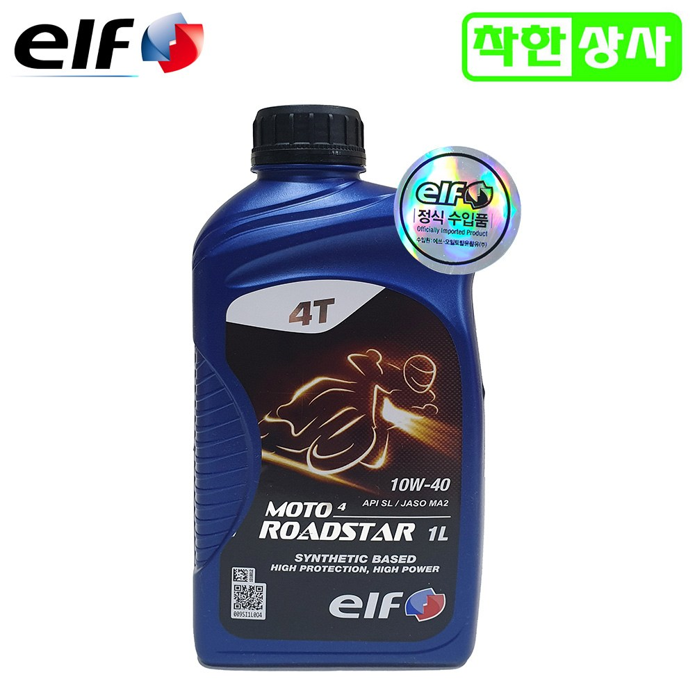 [정품]엘프오일 고성능 4행정 엔진오일 로드스타 10W40 50% 반합성유 오토바이오일, [ELF]로드스타 10W40 50%