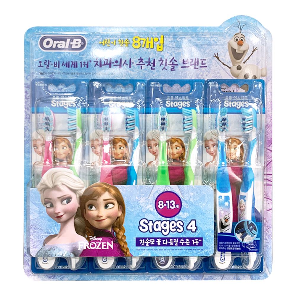 오랄비 스테이지스 어린이 4단계 칫솔 8~13세용 디즈니 겨울왕국, 1팩, 8개