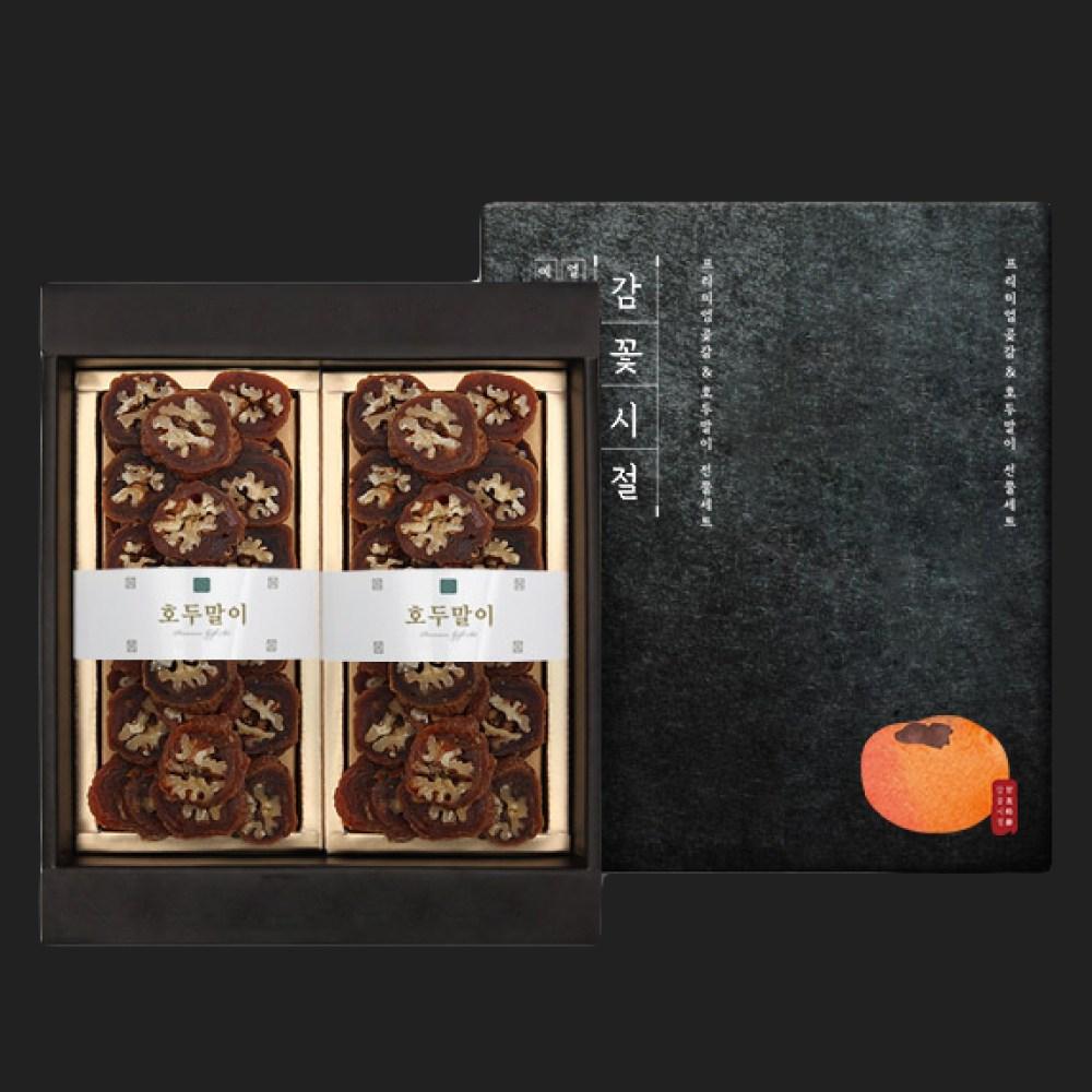 브라더조 감꽃시절 곶감 호두말이 선물세트 + 고급보자기 포함, 1개, 호두말이300gX2