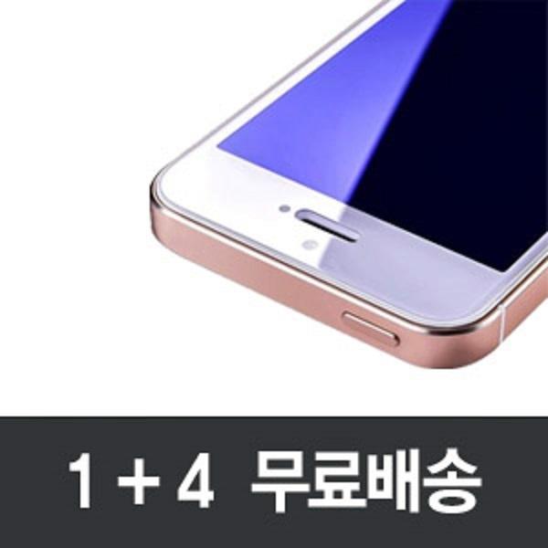애플 아이폰SE 1세대 강화유리필름