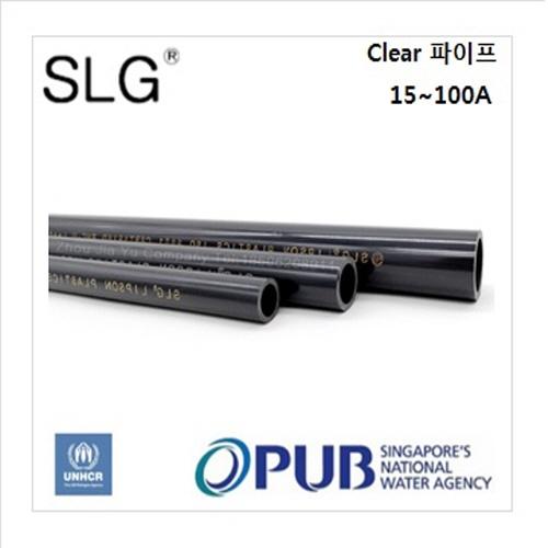 자재마트 SLG clear KS U PVC 파이프, 1개